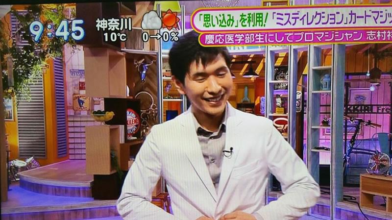 日本テレビ スッキリ!! 2017年2月8日