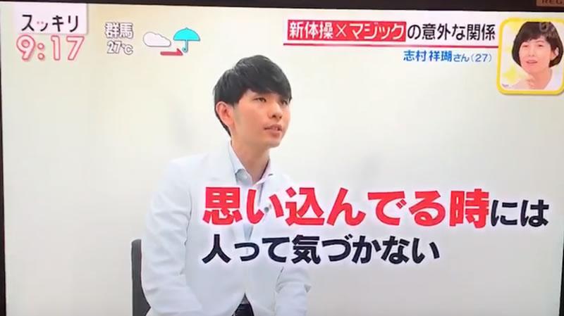 日本テレビ スッキリ!! 2019年7月3日